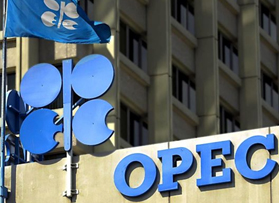 Nigeria exempted from OPEC oil productioncut