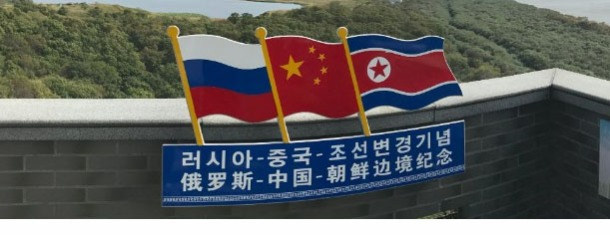 China North Korea Russia