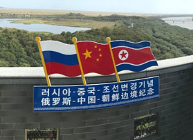 Russia and China call for easing DPRK sanctions, undermining USstrategy